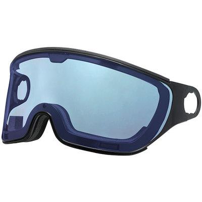 Mango Skihelm Vizier Meekleurend Flash Blue Black (☁/❄/☀) - voor Mango cusna & quota & alpina jump